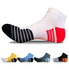 5 Pairs Men's Sport Socks Low Cut Ankle Socks Cotton Breathable Sport Socks Cycling Bowling Camping Hiking Sock 5 Colors цены