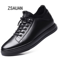 ZSAUAN 5 / 7 CM Elevator Men Leather Shoes Invisible Height Increased Lace up Young Men Casual Men Trend Sneakers Mens Loafers