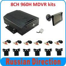 8CH Hard Disk Mobile DVR , H.264 Car DVR , Motion detection vehicle car camera DVR kits