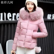 New 2017 large fur collar women parkas cotton clothing women thick warm jacket winter coat women thickening coats M-3XL