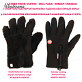 ТОЛСТЫЕ Перчатки Ветрозащитный Тактические Перчатки 3 Слоя Холодной доказательство Материалы Экран Полезная Сотовый Ладони Скольжения Сопротивление Армии Зимнего Использования