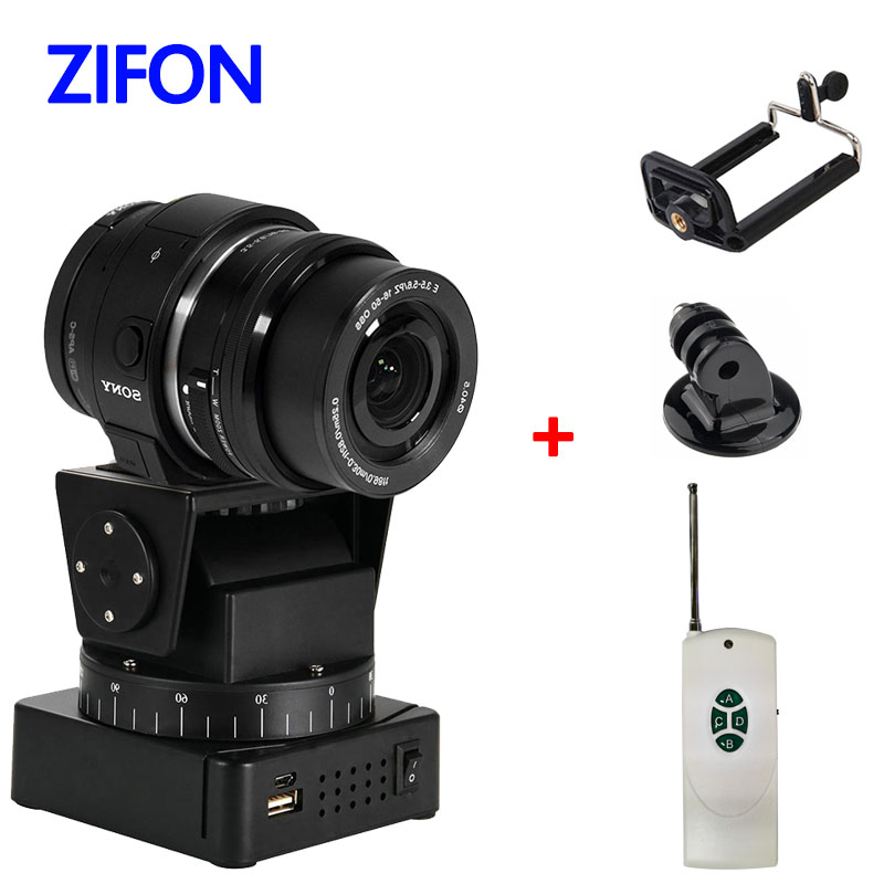 ZIFON YT-260 Motorized Remote Control Pan Tilt with Tripod Mount Adapter for Extreme Camera Wifi Camera and Smartphone sport camera zip mount with tripod adapter