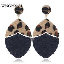 WNGMNGL Korean Leopard Print Drop Earrings Exaggeration Vintage Statement PU Leather Dangle Earrings For Women Fashion Jewelry цены