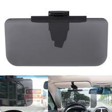 1 шт. HD Автомобильный Защита от солнца козырек автомобиля анти-блики ослепительно Goggle день Ночное видение вождения зеркало УФ раза флип Подпушка HD Clear View козырек новый