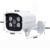 GADINAN 720 P 960 P 4 pcs Matriz Leds 3.6mm Lente Da Câmera IP ONVIF Impermeável IR Outdoor CUT Night Vision P2P Plug and jogar