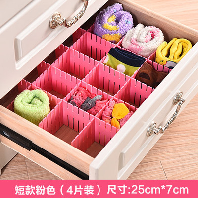 4Piece/lot Japan free separation of the drawer partition DIY creative drawer finishing box  storage partition
