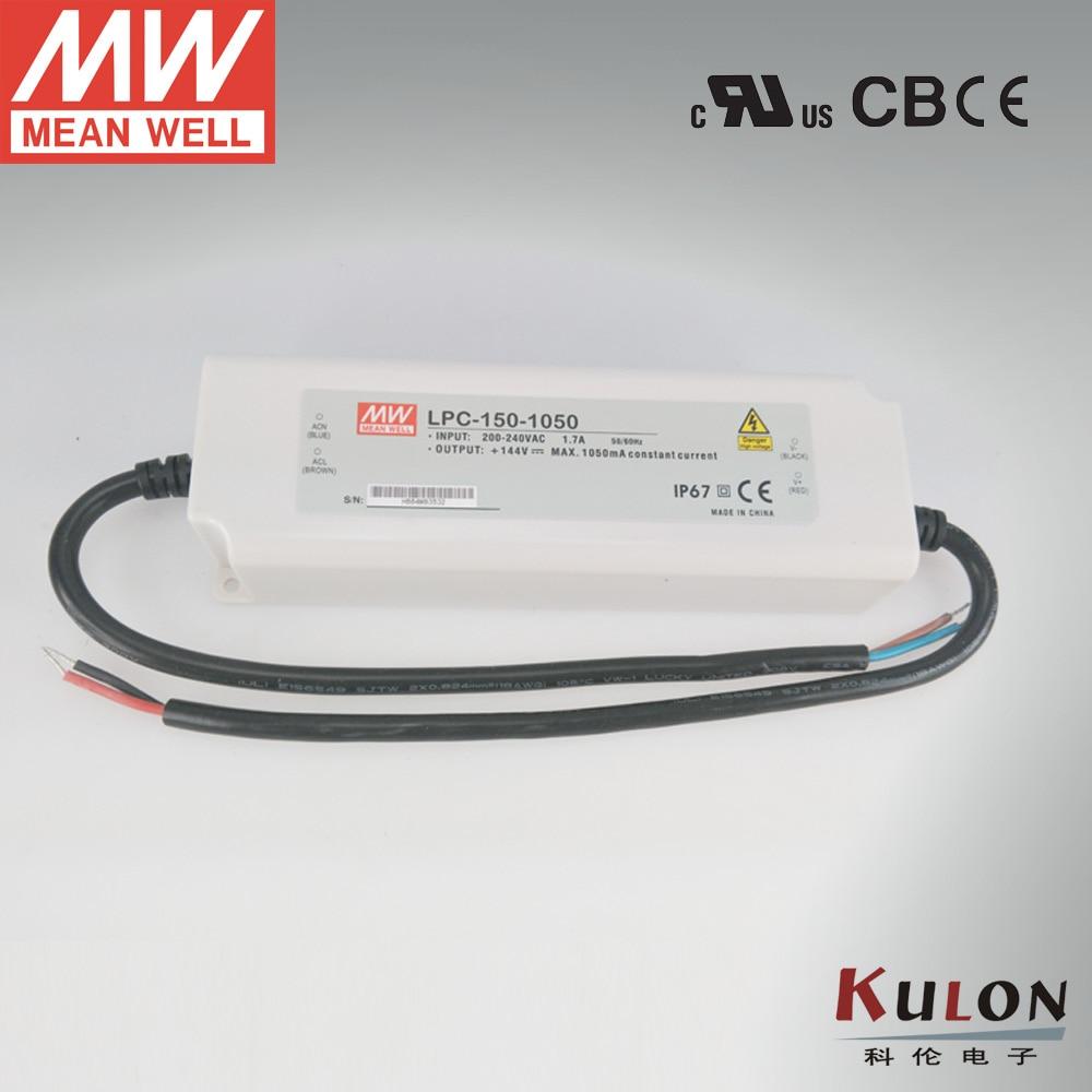 Meanwell LPC-150-350 150W 350mA waterproof led driver Constant Current design waterproof 350ma 1w power constant current source led driver 85 265v