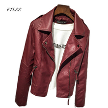 Leather Jackets Women 2017 Spring Autumn Rivet Zipper Motorcycle Faux Leather Coat Female Paragraph Lapel PU Jacket