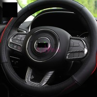 Interior Carbon Fiber Color Steering Wheel Cover Trim Overlay Panel Frame Car Styling 2017 2018 For Jeep Compass Accessories