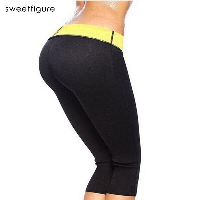 Frauen Hot Former Super Stretch Steuer Höschen Hose Stretch Neopren Körper-former Sweat Sauna Taille Trimmer Hot Pants