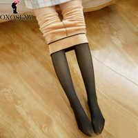 Preto pele de imitação mulheres collants de inverno transparente elástico sexy collants quente grosso meias para meninas 074