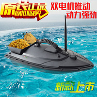 The House Is Used To Bait Nest Boat, Double Remote Control Ship, Fishing Automatic Device, 500 Meters