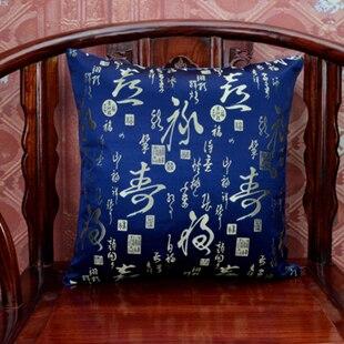 Этнические квадратные шелковые атласная наволочка 45x45 Рождественские декоративные Чехлы для дивана китайские подушки - Цвет: Темно-синий