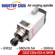 WaveTopSign воздушного охлаждения шпинделя 4.5kw GDZ120 * 103-4,5 ЧПУ шпинделя 4.5kw 380 V 9.5A Чак гайка ER32