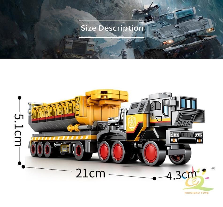 """модели huiqibao """"строительные машины"""""""