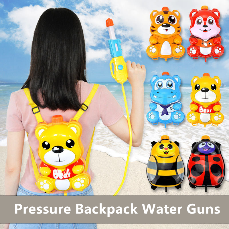 Summer Toy Water Gun Boy Girl Pressure Backpack Water Guns Baby Playing Water Outdoor Beach Toys For Children