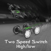 Design Flying Car 2.4G RC Quadcopter 6-Axis 4CH Helicopter  Gyro Air-Gronud RC Flying Car RTF RC Quadcopter Drone