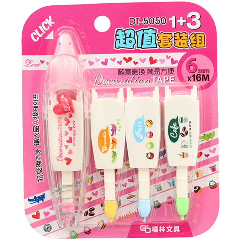 1 Set Cute Decorative Correction Tape Kawaii Novelty Decor Replaceable Push Corrective Tapes For School Office Supply