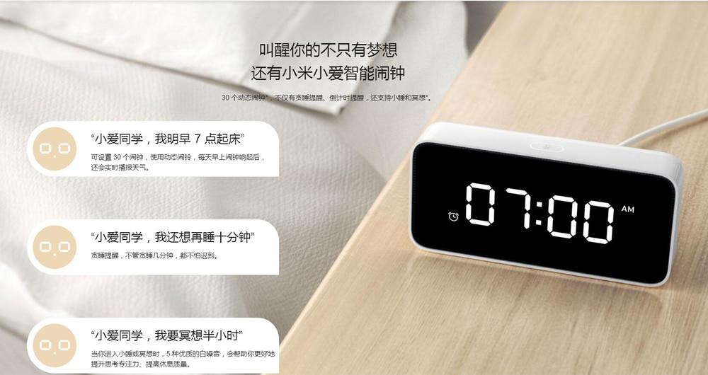 Xiaomi mijia xiaoai Smart Voice Broadcast Alarm-3