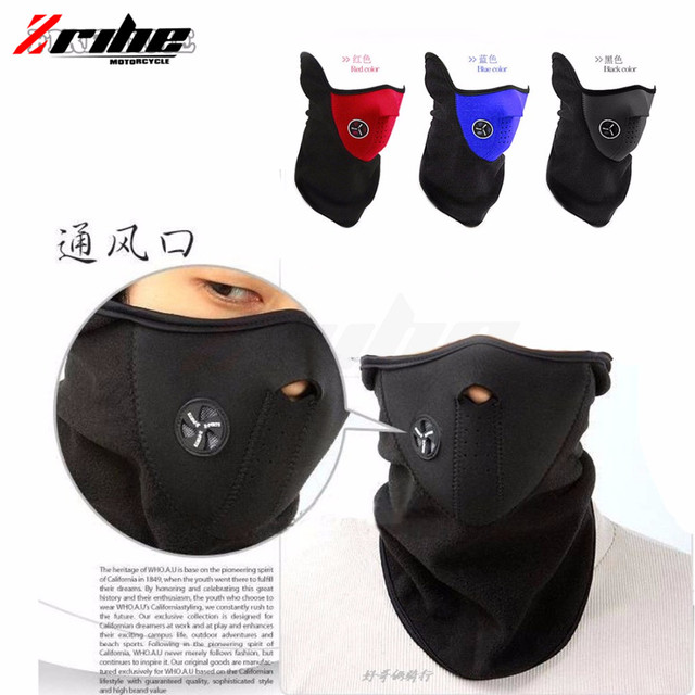 Motorcycle Mask Skiing Snowboard Neck Skull Masks for ktm duke125 duke200 duke390 RC125 RC200 RC3990 2