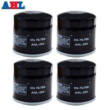 Filtre à huile pour moto HONDA INTEGRA 670, NC700J, NC700S, NC700X, NC750J, NC750S, NC750X, MN4 NRX1800, NSA700, NSS250, NSS300A, NSS300 A