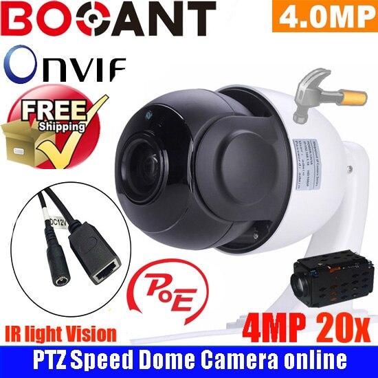4.5 pouces Mini taille réseau Onvif 4MP caméra de vidéosurveillance ip ptz vitesse dôme caméra 20X zoom optique ptz caméra ip