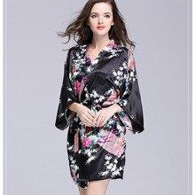 Плюс размер темно-синий женский ночной халат кимоно Женский Искусственный шелк банное платье летняя одежда для сна Peafowl Размер S M L XL XXL XXXL Srj01