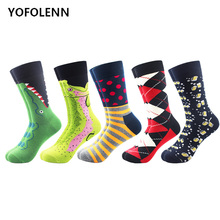 5 Pairs/Lot Novelty Pattern Crocodile Dot Stripe Long Cotton Man Sock High Quality Happy Colored Socks Skateboard