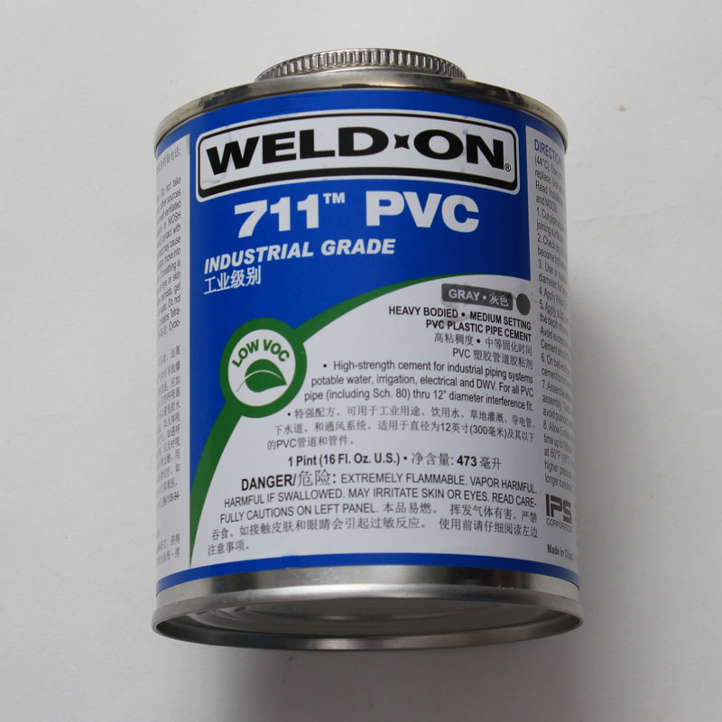 PVC adhesive WELD ON heavy bodied PVC Plastic Pipe Cement for hot tub spa bathtub pipe connecting