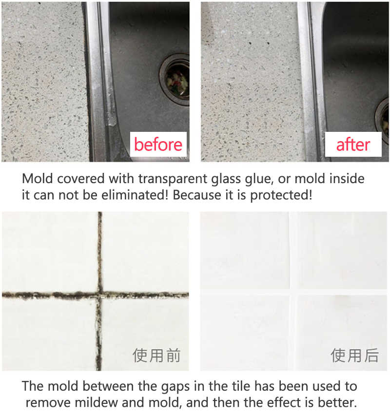 Mold Remover Tile Cleaner Wall Mold Mildew Gel Bathroom Washing Machine  Kitchen Anti odor Wall Porcelain Floor Cracks Detergent - AliExpress