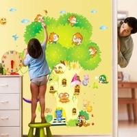 2pcs Set Large Monkey Animal Tree Wall Sticker Art PVC Decal Kids Nursery Room Decor Free