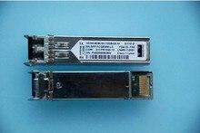 Original 10-1747-01 SN-SFP-FCGEMM-LC Gigabit fiber module
