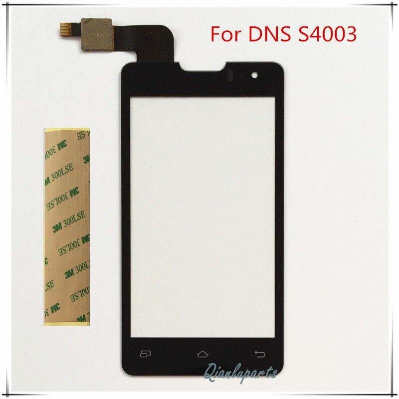 dns s4003 купить в Китае