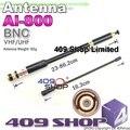 Al-800 BNC выдвижная укв / антенны для TK100 TK200 TK320 IC-V8 IC-V80 IC-V82 IC-U82 HX320 HX400