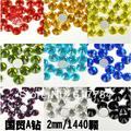1440 unidades/pacote Super Brilhante Nail Art Decoração Pedrinhas SS6 Cristal 12 Cores Diferentes Natator Pedrinhas Manicure Acessório
