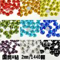 1440pcs/Pack Super Shiny Nail Art Decoration Rhinestones SS6 Crystal 12 Different Colors Flatback Rhinestones Manicure Accessory