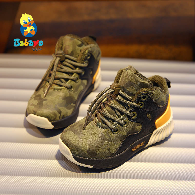 2017 Babaya Children sports shoes tenis infantil infant toddle kids girls sneakers Boys running travel chaussure enfant garcon kids shoes boys girls shoes chaussure enfant boys autumn winter shoes children sport shoes unisex breathable boys sneakers
