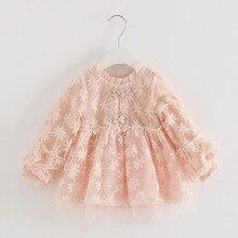 女の赤ちゃん幼児ドレス & 服の秋中国風の刺繍ランタンスリーブキッズパーティー誕生日服洗礼 3 色