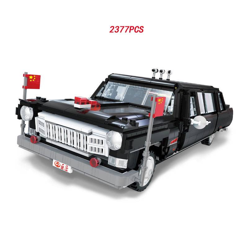 Classic dream car china red flag L5 foreign guest special car building block scale model bricks toys collection for adult kids пылесос с пылесборником miele sbad0 classic c1 special