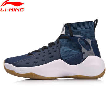Li-Ning Men Sonic VI Professional Basketball Shoes Mono Yarn Cushion LiNing TPU Wearable Sport Shoes Sneakers ABAN021 XYL147