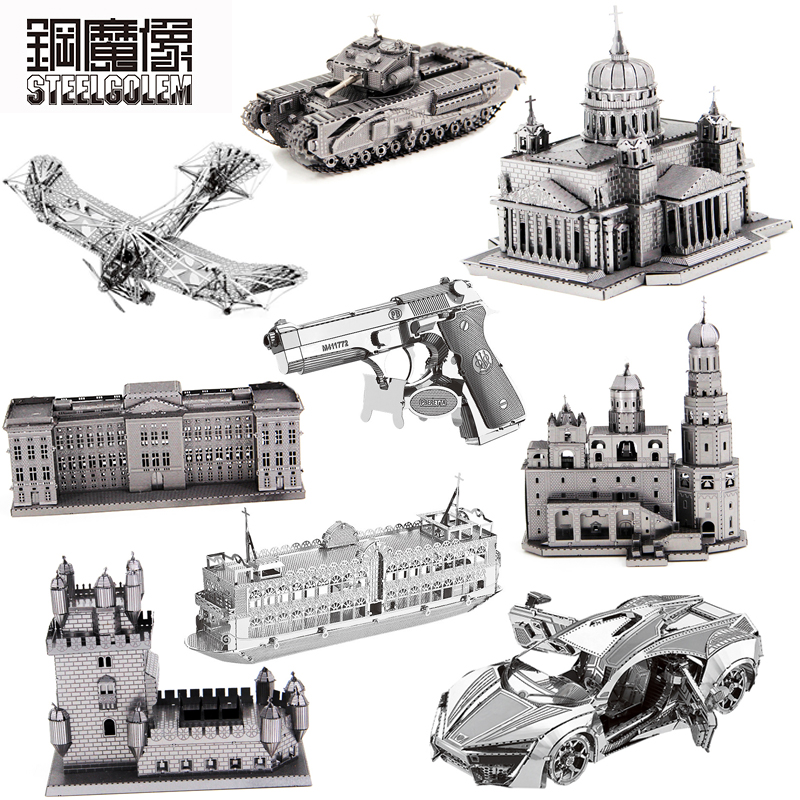 3D Metal Puzzle Model For Adult Children Stainless Steel Intellectual Development Collection Educational Manual Puzzle Toys Gift
