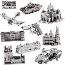 3D Metal Puzzle Model For Adult Children Stainless Steel Intellectual Development Collection Educational Manual Puzzle Toys Gift(China)