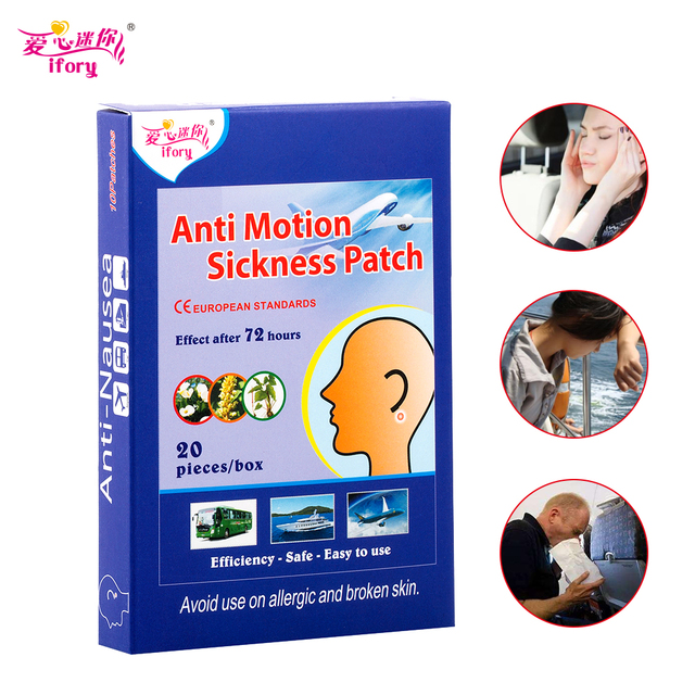 Ifory Brand 20 Pieces/Box Motion Sickness Patch Behind Ear Chinese Herbal Medical Plaster for Travel Nausea and Vomiting Use