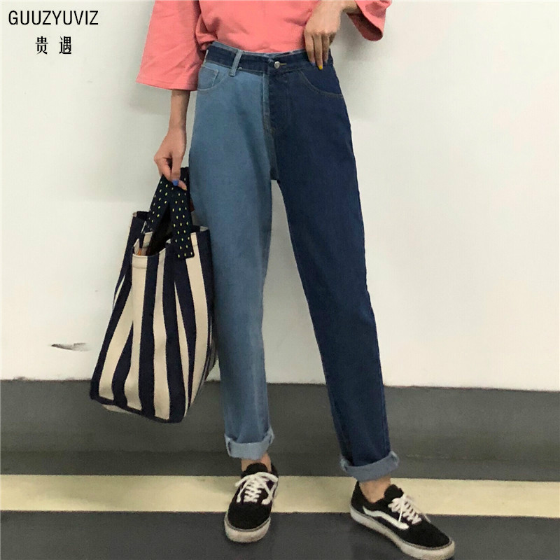 Guuzyuviz Plus Size High Wiast Jeans Woman Vintage Autumn Winter Cotton Denim Washed Loose Patch Work Harem Pants Bottoms