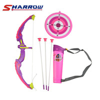 1Set Kids Archery Toy 3 Suction Arrows Bow Games Gift Park Fun Toxophily Children Kids Outdoor Practice Shooting Accessories