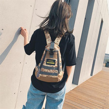 купить Game PUBG Level 1 Packages Multifunction Camouflage Cosplay Costumes Porps Students School Bag Backpack Gift Game Equipment дешево