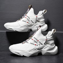 GUDERIAN Men Sneakers 2019 Outdoor Casual Shoes Breathable Lace-Up Thick Bottom Trainers Chaussures Homme
