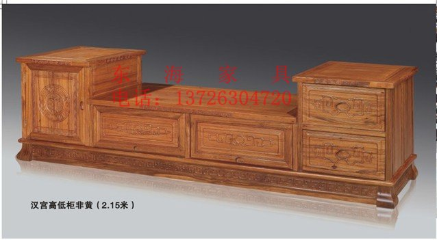 Online Shop Floor Cabinet / Living Room Cabinet / Mahogany / Merbau / High  And Low TV Cabinet Drawers With Turn Plate | Aliexpress Mobile