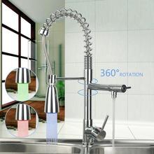 Смеситель для кухни светодиодный свет вытащить вниз Поворотный Chrome спрей умывальник Бортике горячей/холодная смесители
