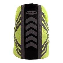 Светоотражающий водонепроницаемый рюкзак с защитой от дождя пылезащитный дождевик для сумок для пеших прогулок кемпинга охоты дождя велоспорта 20-28L